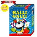送料無料 ハリガリフルーツゲーム AMIGO アミーゴ 知育玩具 パーティーゲーム スピードゲーム ベストセラー おもちゃ AM20781 日本語説明書付き
