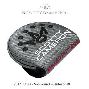 ☆スコッティキャメロン SCOTTY CAMERON 【Scotty-2017 Futura - Mid-Round - Center Shaft】マレット型パターカバー:センターシャフト右用