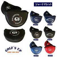 ☆SURF&GOLF`SUP【マレット型パターカバー♪】合成皮革素材パターカバーサーフ&ゴルフズアップ