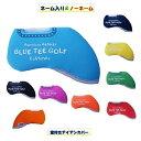 【8個セット】 BLUE TEE GOLF California ストレッチ素材 アイアン用【窓付きタイプ】 ヘッドカバー オーバーサイズ対応 ☆ブルーティーゴルフ・・・