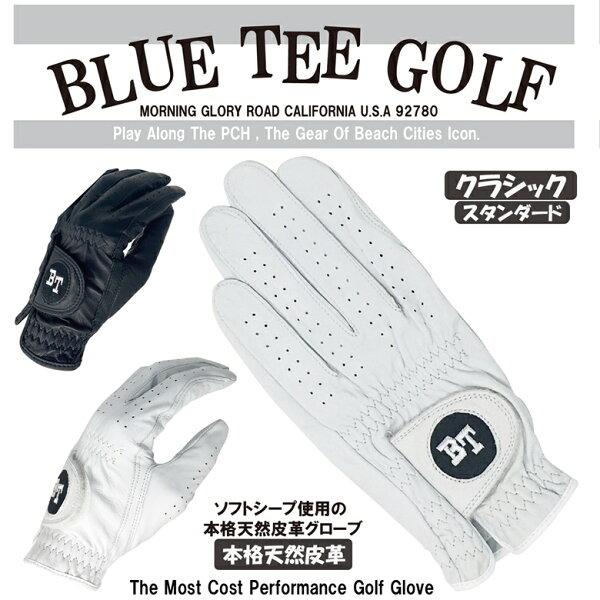 BLUETEEGOLFソフトシープ使用の本格天然皮革グローブスタンダードゴルフグローブブルーティーゴルフ Tokyo東京