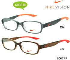 ナイキNIKE子供用メガネ5007AFアジャスタブルテンプルアジアンフィット軽量フレーム