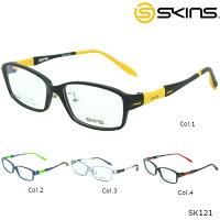 スキンズマグネットクリップシリーズSK121KIDSサイズクリップオンサングラスSKINSMAGNETCLIPSERIES
