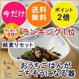 【有田焼 青花】舟型小鉢絵変りセット 期間限定5,800円 送料無料 しん窯