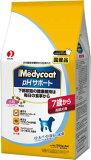 【ペットライン】メディコートpHサポート 7歳から 高齢犬用 小粒 3kgx4個(ケース販売)