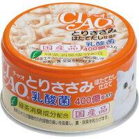【いなばペット】チャオ 乳酸菌 とりささみほたてだし仕立て 85gx48個(ケース販売)