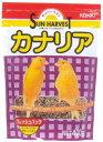 【近喜商事】サンハーベスト カナリア 400gx24個(ケース販売)