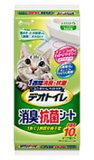 【ユニチャーム】1週間消臭・抗菌デオトイレ 取りかえ専用 消臭・抗菌シート 10枚