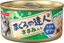 【日清ペット】まぐろの達人ささみ入りうまみゼリー80gx48個(ケース販売)