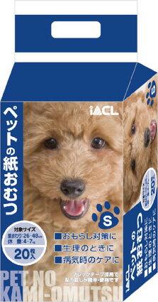 【イトウ&カンパニー】ペットの紙おむつ Sサイズ 20枚入
