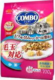 【日本ペット】コンボ キャット 毛玉対応 まぐろ味・ささみチップ・かつおぶし添え 700g
