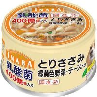 【いなばペット】INABA缶 乳酸菌 とりささみ 緑黄色野菜・チーズ入り 80gx48個(ケース販売)