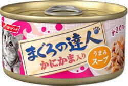 【日清ペット】まぐろの達人 かにかま入り うまみスープ 80gx48個(ケース販売)