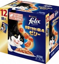 【ネスレピュリナ】フィリックスパウチ 我慢できない隠し味 ゼリー サーモン&トマト味 70gx12袋入りx5個(ケース販売)