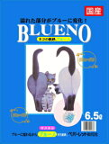 【ペパーレット】ブルーノ 6.5Lx10個セット