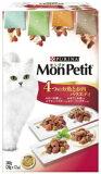 【ネスレピュリナ】モンプチボックス 4つのお魚とお肉バラエティ 240g