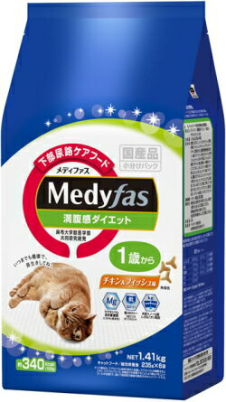 【ペットライン】メディファス 満腹感ダイエット 1歳から チキン&フィッシュ味 1.41kgx6個(ケース販売)