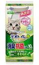 【ユニチャーム】デオトイレ 消臭・抗菌シート 10枚