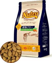 MARS ニュートロ『ナチュラルチョイス 穀物フリー アダルト サーモン』