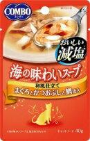 【日本ペット】コンボ キャット 海の味わいスープ おいしい減塩 まぐろとかつおぶしと鯛添え 40gx84個(ケース販売)
