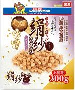【ドギーマンハヤシ】絹紗キューブプレーン100gx48個(ケース販売)