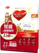 【日本ペット】ビューティープロ腎臓の健康維持15歳以上2.7kgx4個(ケース販売)