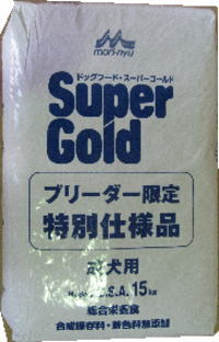 【森乳サンワールド】スーパーゴールド成犬用15kgブリーダーパック