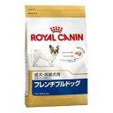 【ロイヤルカナン】フレンチブルドッグ 成犬・高齢犬用 1.5kg