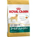 【ロイヤルカナン】ゴールデンレトリーバー 成犬・高齢犬用 3kg