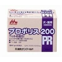 【森乳サンワールド】プロポリス200 1gx20包