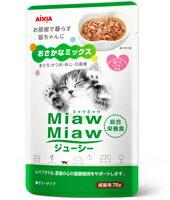 【アイシア】MiawMiawジューシー おさかなミックス 70g
