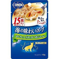 【日本ペット】コンボ キャット 海の味わいスープ 15歳以上 まぐろとしらすとかつおぶし添え 40g