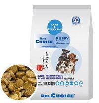 送料込価格【オフィスピースワン】ドクターズチョイスパピー子犬用小粒ラム&玄米6kg