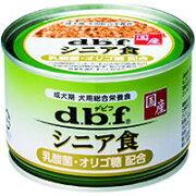 【デビフペット】シニア食DHA・EPA配合150gx24個(ケース販売)