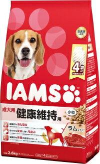 【マースジャパン】アイムス 成犬用 健康維持用 ラム&ライス 小粒 2.6kgx4個(ケース販売)