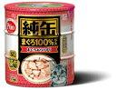 【アイシア】純缶まぐろあらけずり125gx3Px18個(ケース販売)
