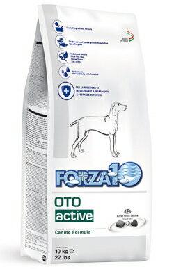【FORZA10】フォルツァディエチ オト アクティブ 耳ケア 中粒 10kg
