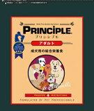 【ワイ・エス・エンタープライズ】プリンシプル アダルト 2.4kg(800gx3)