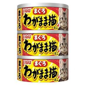 【いなばペット】わがまま猫まぐろミニ まぐろ 60gx3Px24個(ケース販売)
