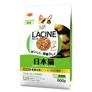 【日本ペット】ラシーネキャット日本猫