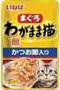 ブルーウッドで買える「【いなばペット】わがまま猫パウチ かつお節入り 40g」の画像です。価格は49円になります。