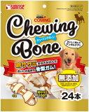 【サンライズ】ゴン太のカミング チューイングボーン 24本x12個(ケース販売)