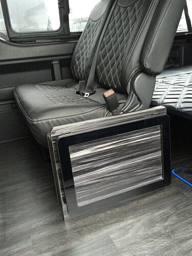 大人気!ゼブラブラックウッドシリーズ ワゴン用 後席シートマルチサイドテーブル
