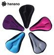 【送料無料】hanano クロス バイク ロード バイク フィット ネス バイク 用 低反発 サドルカバー スマホスタンド セット5色
