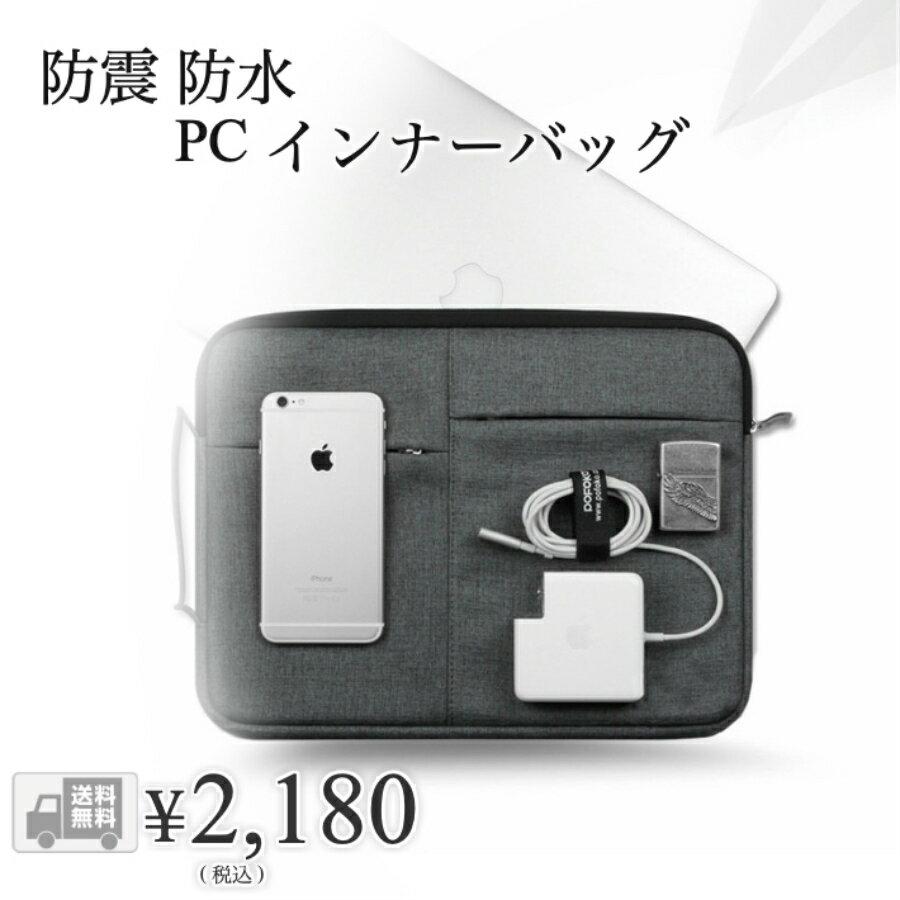 PCアクセサリー, PCバッグ・スリーブ hanano PC 12 13.3 15.6 pc MacBook Pro air Surface