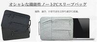 【送料無料】hananoPCインナーバッグ防震防水12インチ13.3インチ15.6インチpcケース通勤マックブックケースラップトップノートパソコンMacBookProairウルトラブックスリープSurface
