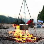 【送料無料】hanano焚火缶トライポッド80cm頑丈コンパクトhh-0104スマホスタンドセット