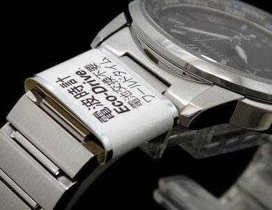 【未使用品】【ウォッチ】CITIZENシチズンXCクロスシーデイトワールドタイムエコドライブソーラー電波時計ブラック文字盤SSメンズ腕時計CB1020-54E【】【k】【Blumin店】