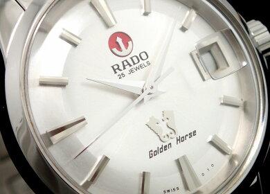 【ウォッチ】RADOラドーゴールデンホースシルバー文字盤SSメンズATオートマ腕時計658.3832.4【】【k】【Blumin店】