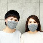 マスク布洗える再利用日本製かっこいいかわいいかっこかわいい耳が痛くなりにくグレー灰色